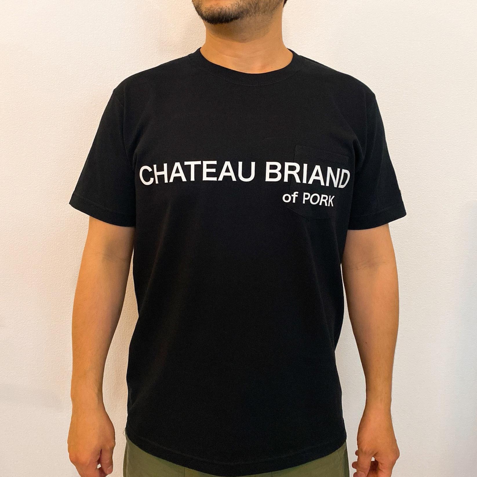 Tシャツ(シャトーブリアン)